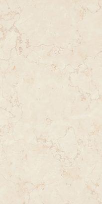 Керамическая плитка Белгравия Плитка настенная беж обрезной 11081TR 30×60