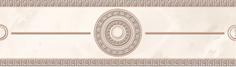 Керамическая плитка Chic Бордюр светло-бежевый (C-CI1A301) 6×20