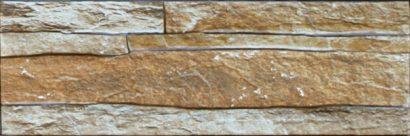 Керамическая плитка Neptuno Beige плитка настенная 150×450 мм 60