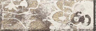 Керамическая плитка Rondoni Bianco Inserto Struktura A Декор 98×298  34