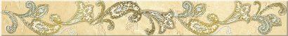 Керамическая плитка Sfumato Beige Бордюр Paisley - 505×62 мм 39 шт